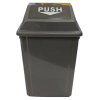 CLEANLINK RUBBISH BIN WITH SWING LID 40 LITRE GREY