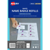 AVERY 947002 L7418K NAME BADGE CARD REFILLS INKJET/LASER WHITE 150GSM 8UP 86.5 X 55.5MM PACK 200
