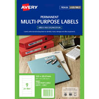 AVERY 959034 L7667 DATA CARTRIDGE LABEL LASER WHITE PACK 225