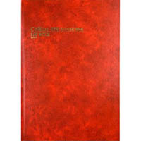 COLLINS 3880 SERIES ACCOUNT BOOK DAY BOOK PAGED 84 LEAF A4 RED